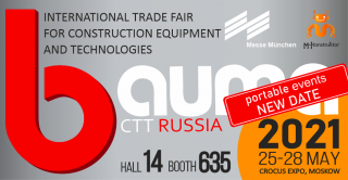 Here we go again! Unfortunately, we have to change the dates for the Bauma Russia exhibition once again.