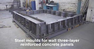 Steel moulds for wall three-layer reinforced concrete panels