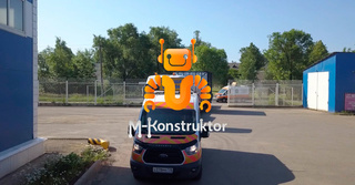 M-Konstruktor continues to expand machinery park