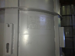 Microtunneling pipe steel moulds ∅ 1000 mm