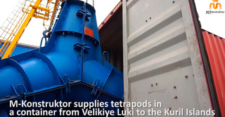 "Shipment of tetrapods ""M-Konstruktor"" in container to the Kuriles"